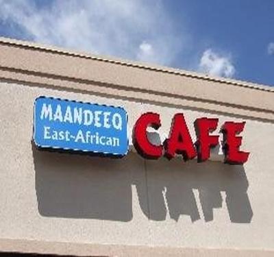 Maandeeq East African Cafe Logo