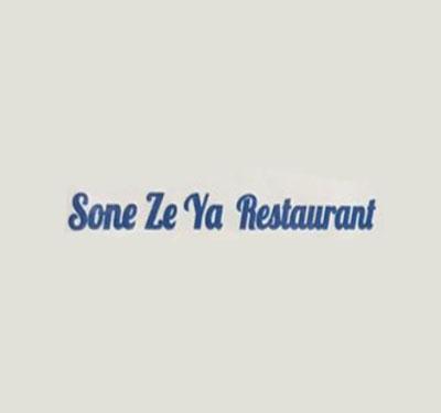 Sone Ze Ya Restaurant Logo