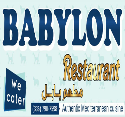 Babylon Restaurant Logo