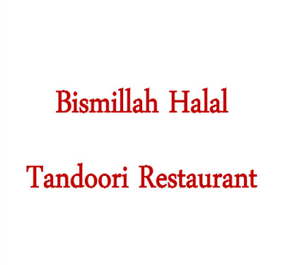 Bismillah Halal Tandoori Logo