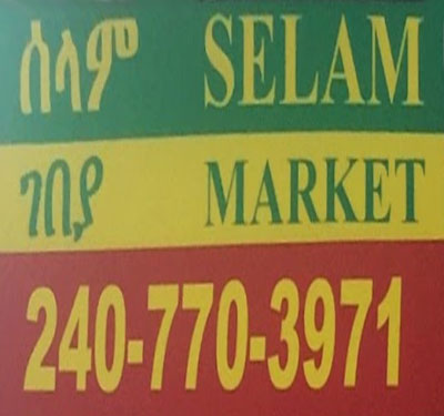 Selam Market Logo