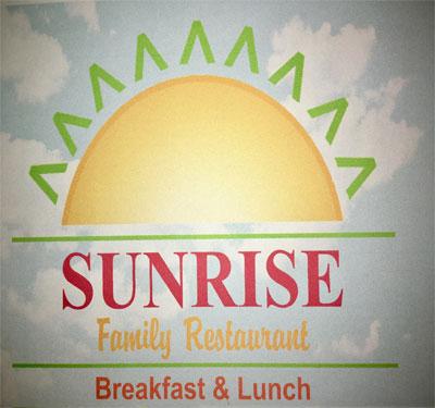 Sunrise Restaurant Logo