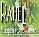 Rahel Ethiopian Vegan Cuisine Logo