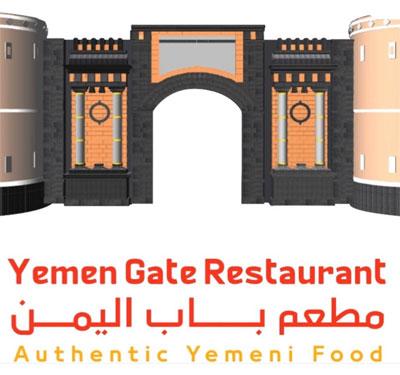 Yemen Gate Restaurant Logo