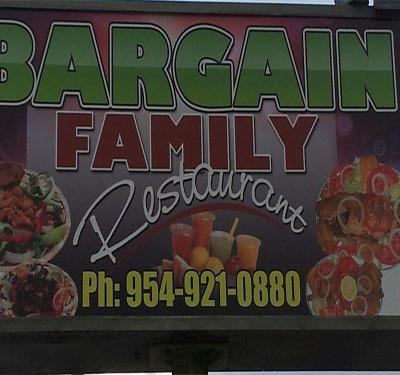 Bargain Family Restaurant Logo