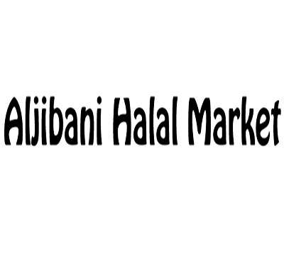Aljibani Halal Market Logo