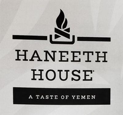 Haneeth House Logo