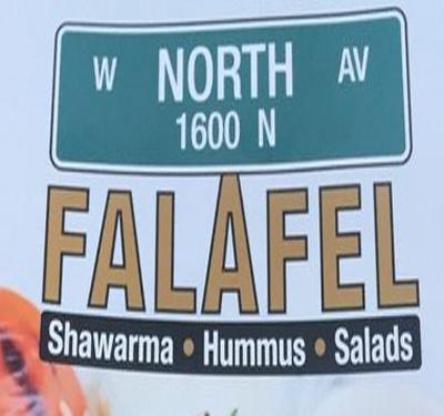 North Ave Falafel Logo