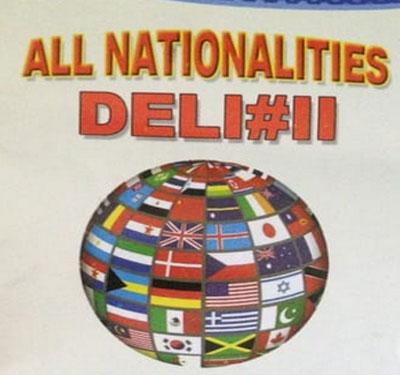 All Nationalities Deli Logo