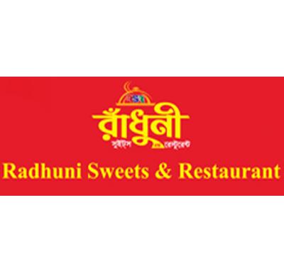 Radhuni Sweets & Restaurant Logo