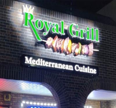 Royal Grill Mediterranean Logo