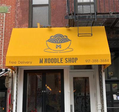M Noodle Shop Logo