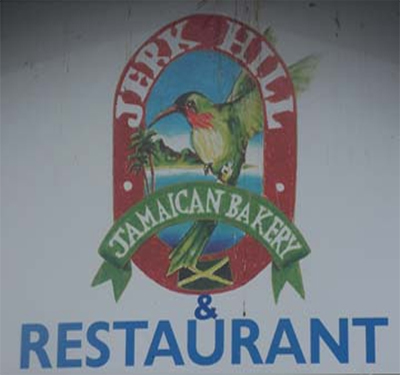Jerk Hill Cafe Logo