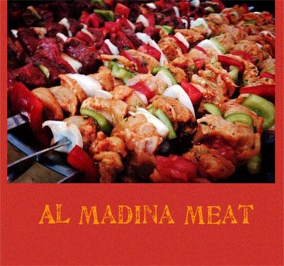 Al Madina Meat Market & Grill Logo