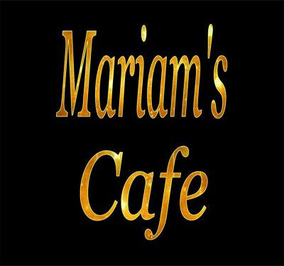 Mariam's Cafe All-HALAL Fusion Logo