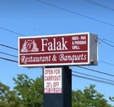 Falak Restaurant & Banquets Logo