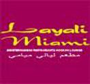 Layali Miami Mediterranean Restaurant and Hookah Lounge Logo