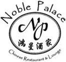 Noble Palace Chinese Restaurant & Lounge Logo
