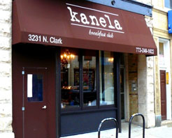 Kanela in Chicago, IL at Restaurant.com