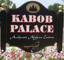 Afghan Kabob Palace Logo