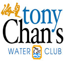 Tony Chans Water Club Logo
