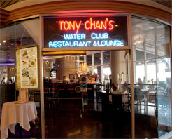 Tony Chans Water Club in Miami, FL at Restaurant.com
