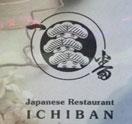 Japanese Restaurant Ichiban Logo