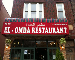 El Omda in Astoria, NY at Restaurant.com