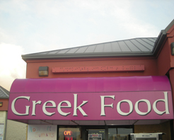 Best Greek Broiler & Grill in Layton, UT at Restaurant.com