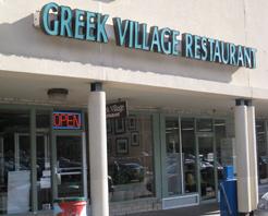 Greek Village in Carmel, NY at Restaurant.com