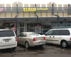 Elham Restaurant in New Castle, PA at Restaurant.com