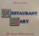 Restaurant Mary Logo